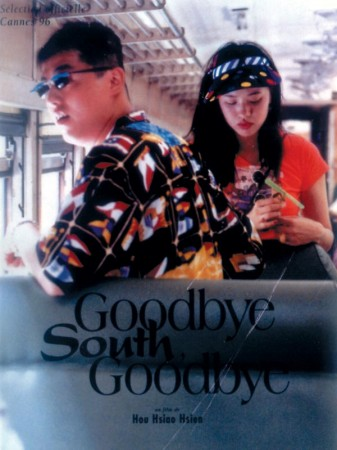 medium_goodbye.3