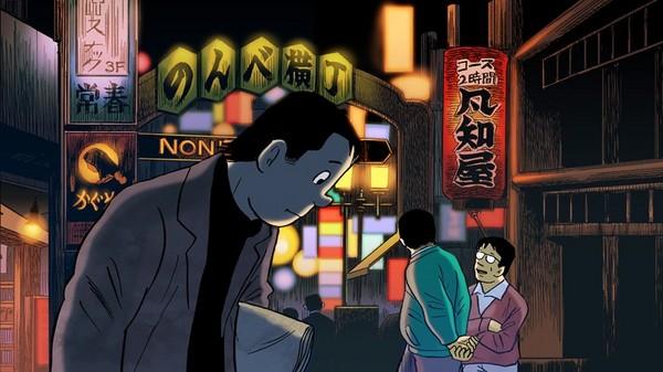 Tatsumi4